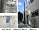 1.MEMORO Office